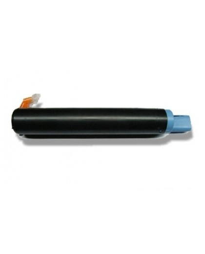 Sharp kompatibilná tonerová náplň AR208T