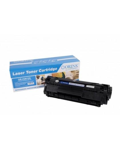 Canon kompatibilná tonerová náplň Q2612A / FX10, 2000 listov